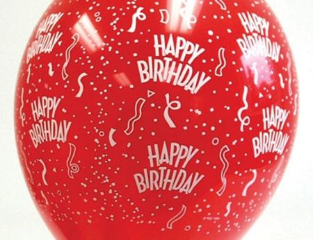 """11"""" Birthday Around Balloon"""